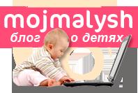 Мой малыш, онлайн журнал