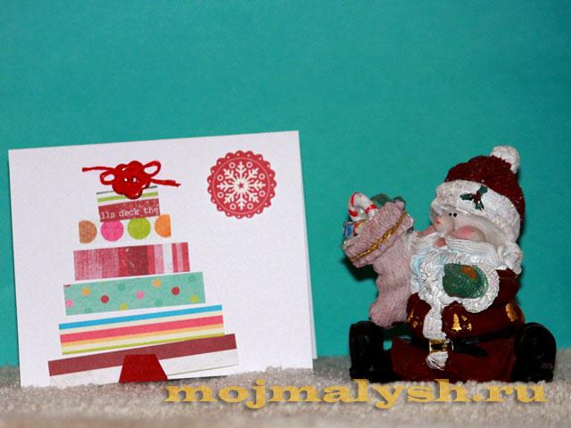 Сделать открытку к новому году с детьми