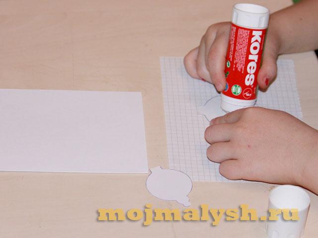 новогодняя открытка своими руками для детей