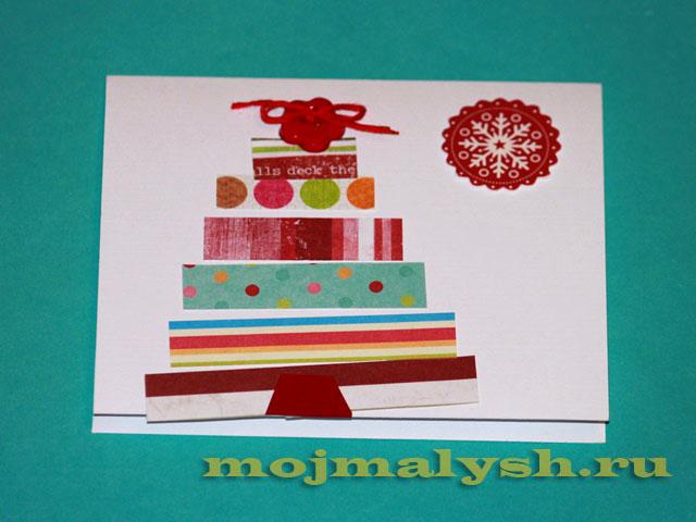 Новый, открытки с днем рождения своими руками торт
